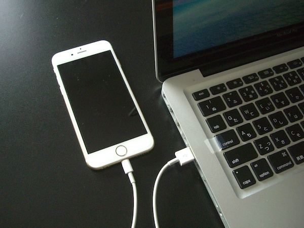 MacBook ProとiPhone