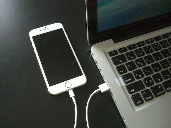 MacBook ProとiPhone