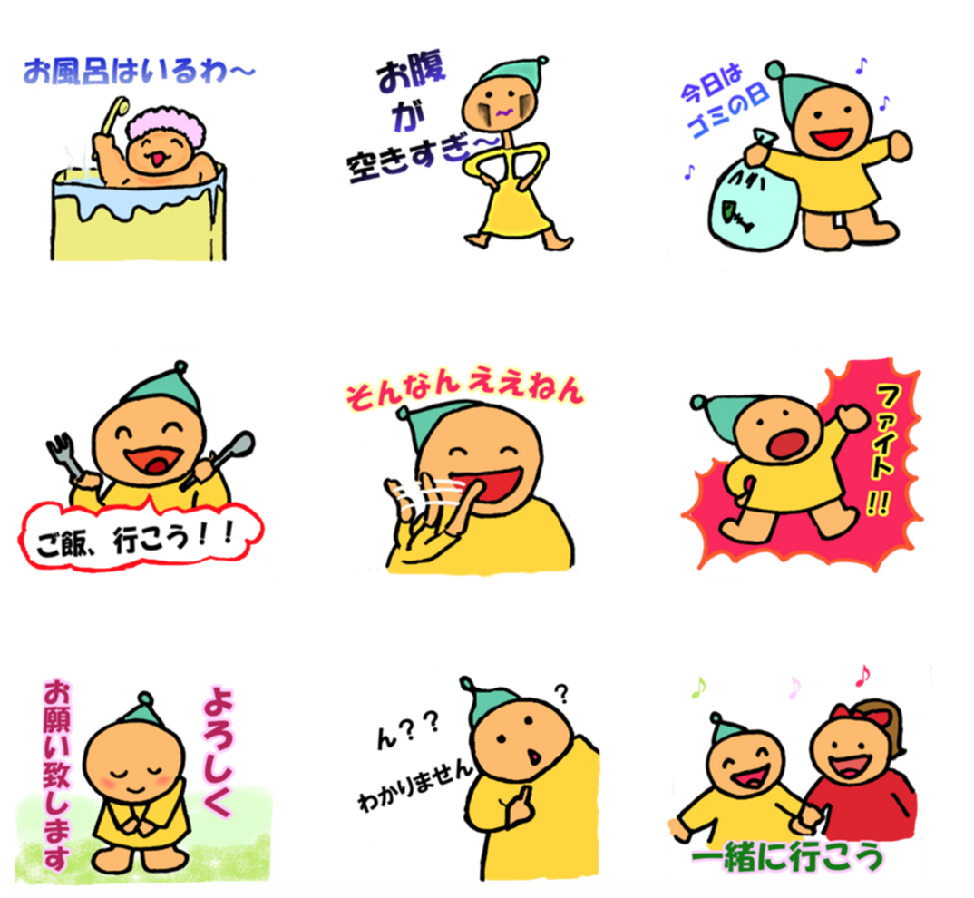 LINEスタンプ MILCA Dwarf's sticker of Osaka language