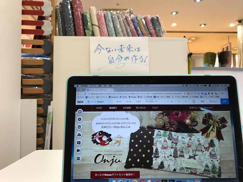 大阪 富田林 金剛 ITよろず相談会