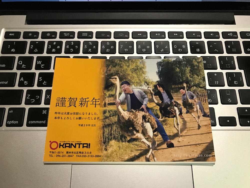 中小企業ウェブマーケティング研究所 KANTA!