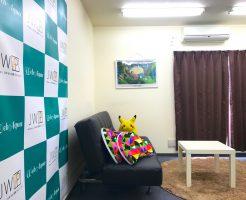 大阪 ホームページ制作 Web Aqua 事務所